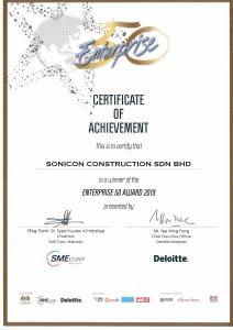 50 Award