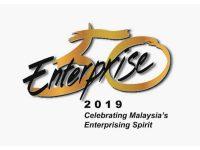 E50 Award 2019